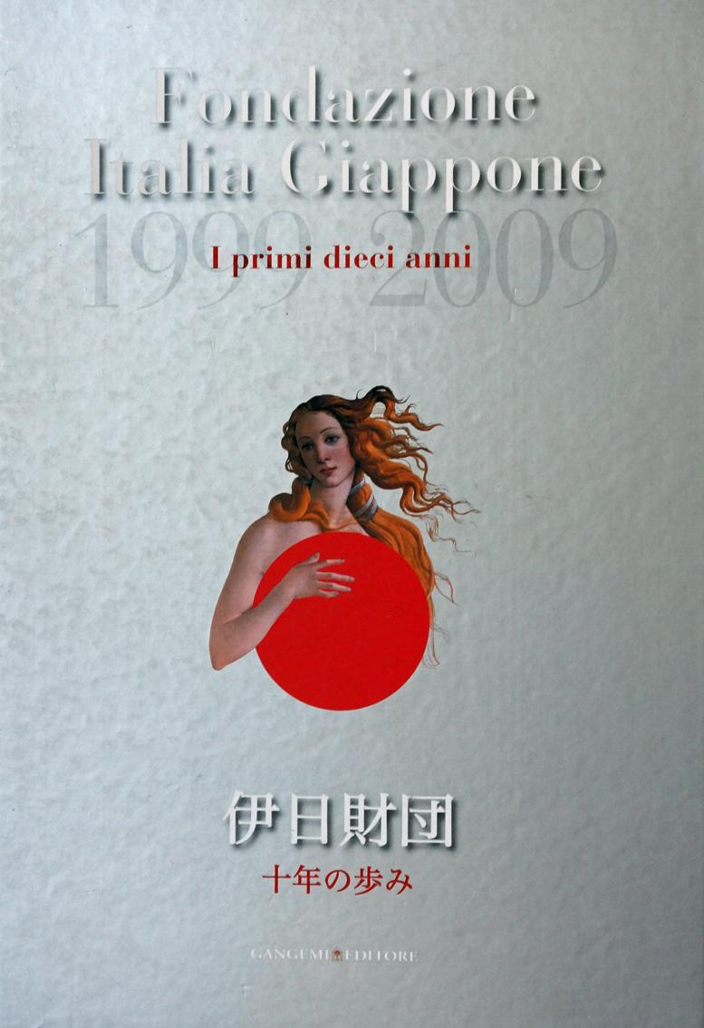 Fondazione Italia Giappone – I primi dieci anni