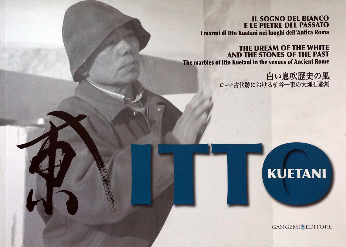 Itto Kuetani